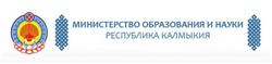 Министерство образования РК